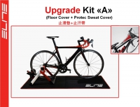 Upgrade Kit 配件組